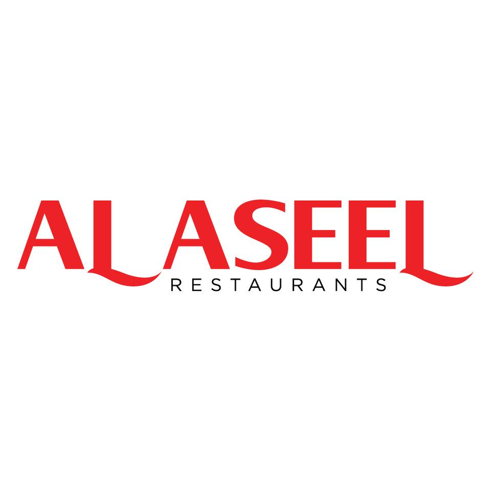 Logo Design, Al Aseel, Lebanese, Restaurant, Greenacre, Alexandria
